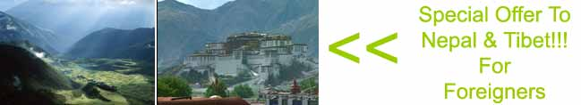 Tour Operator of Bangladesh Special Tibet Package of Foreigners
