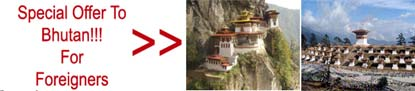 Tour Operator of Bangladesh Special Bhutan Package of Foreigners